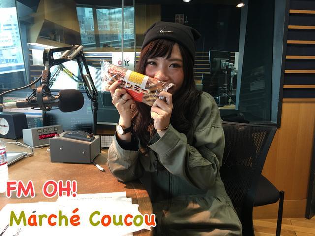 画像: 11/30(木)今日の『Marché Coucou』