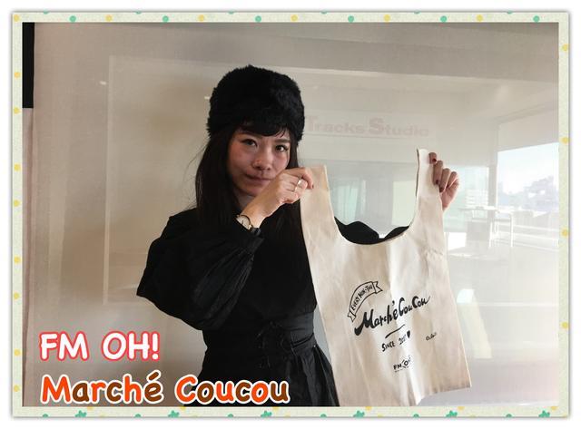 画像: 12/13(水)今日の『Marché Coucou』