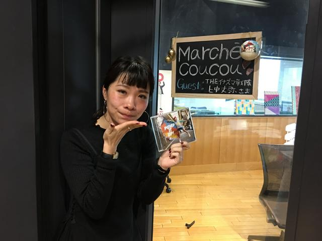 画像: 12/19(火)今日の『Marché Coucou』