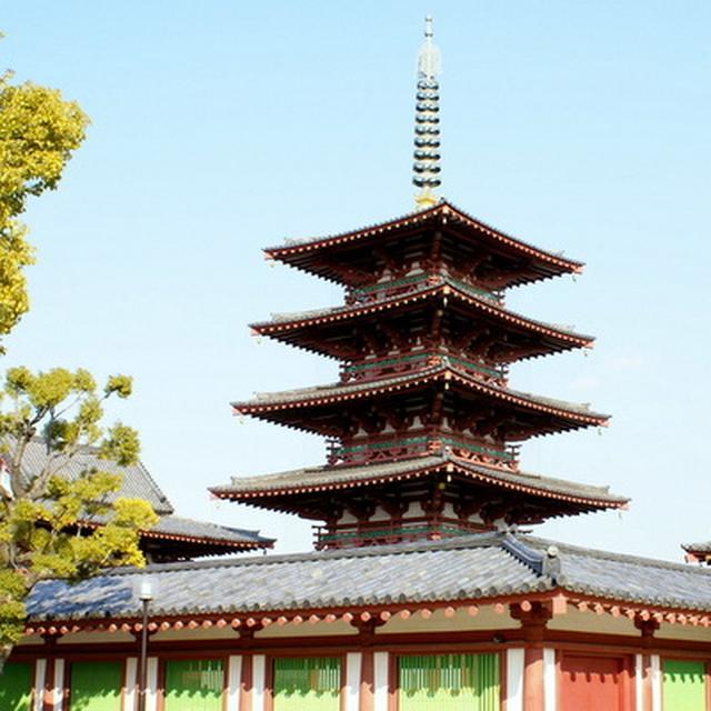画像: 和宗総本山 四天王寺 - 日本仏法最初の官寺