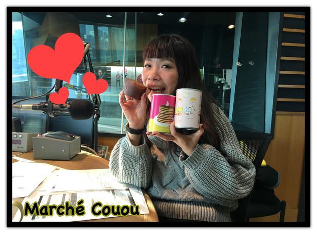 画像: 1/16(火)今日の『Marché Coucou』