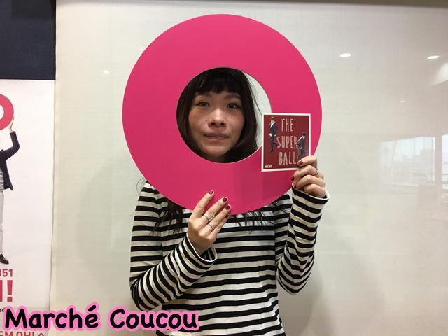 画像: 1/22(月)今日の『Marché Coucou』