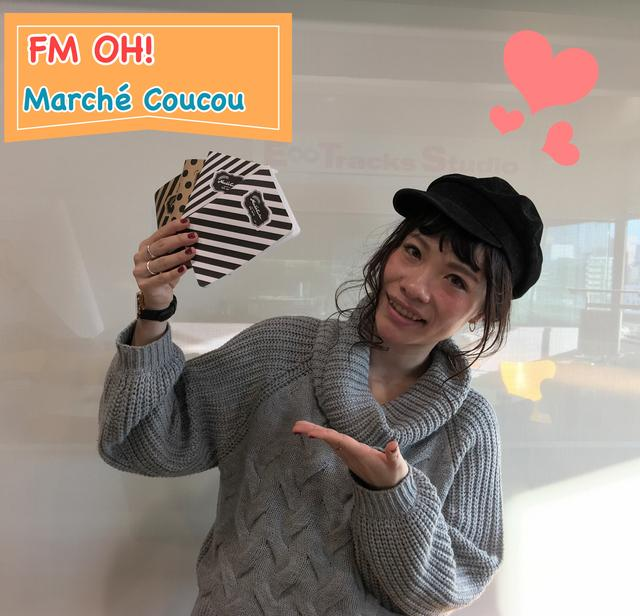 画像: 1/24(水)今日の『Marché Coucou』