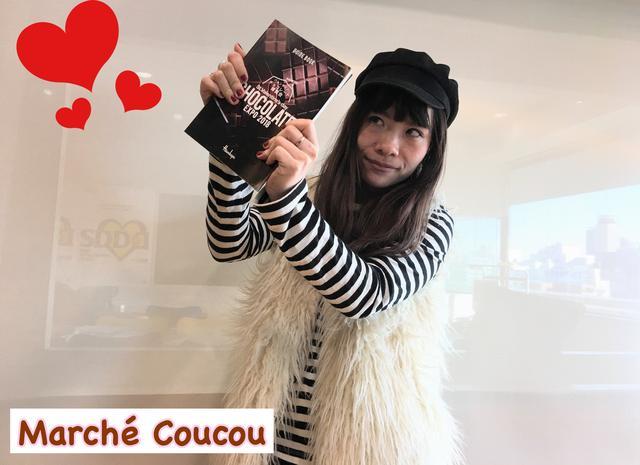 画像: 2/8(木)今日の『Marché Coucou』