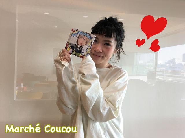画像: 2/20(火)今日の『Marché Coucou』