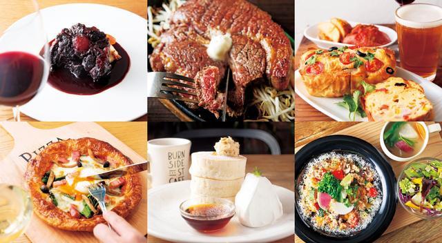 画像: UMEDA FOOD HALL | うめだフードホール | 阪急三番街