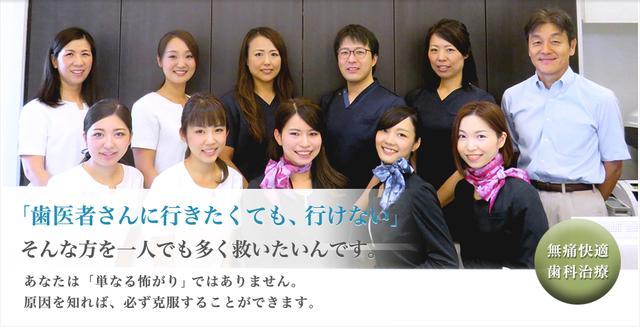 画像: 無痛治療の歯科なら大阪中之島デンタルクリニック|歯科恐怖症の方でも安心の静脈内鎮静法
