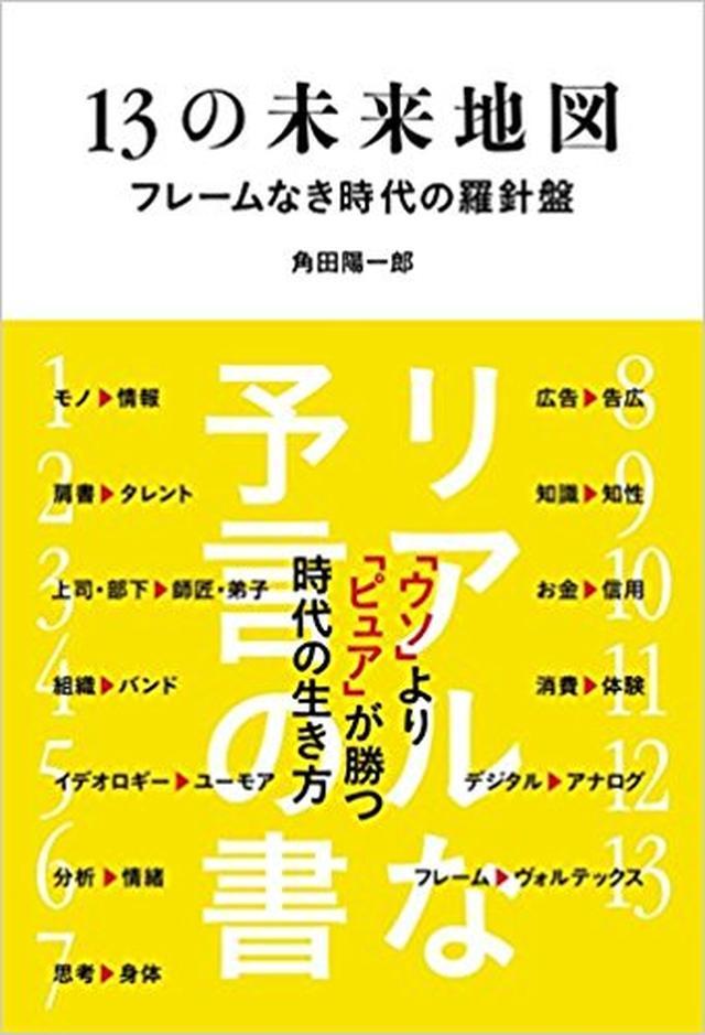 画像1: 中川さん、オススメの本は??