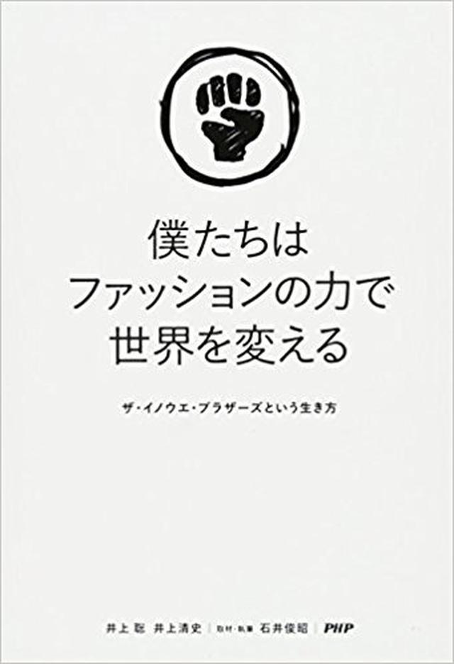 画像3: 中川さん、オススメの本は??