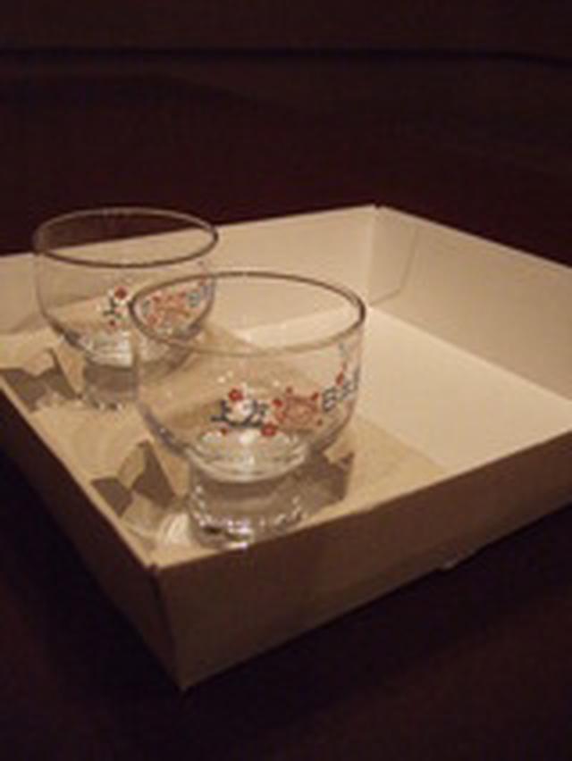 画像: 日本酒卍固め