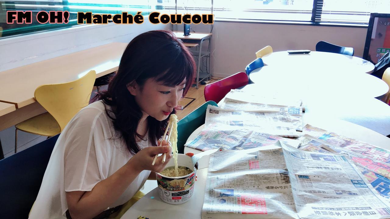 6月14日(Thu.)『Marché Coucou』...