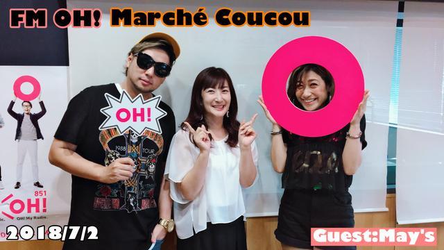 画像: 7月2日(Mon.)『Marché Coucou』 ゲスト:May's