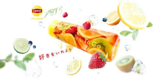 画像: 期間限定Fruits in Tea 専門店| 紅茶の専門家リプトン(Lipton)