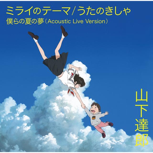 画像: 山下達郎 | Warner Music Japan