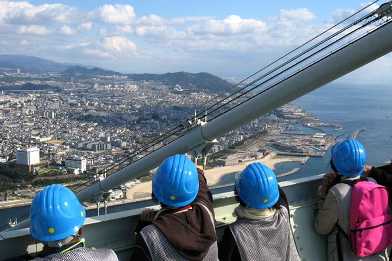 画像: 明石海峡大橋ブリッジワールド:世界最長の吊橋を体験しよう!-JB本四高速-