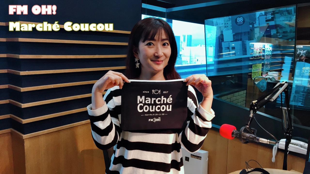画像: 9月5日(Wed.)『Marché Coucou』