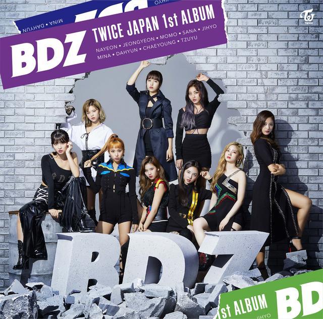 画像: TWICE JAPAN 1st ALBUM「BDZ」