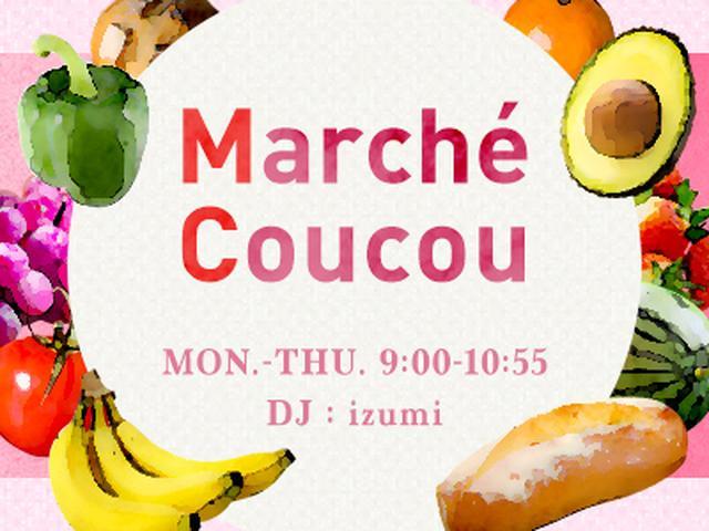 画像: 9月17日(Mon.)『Marché Coucou』