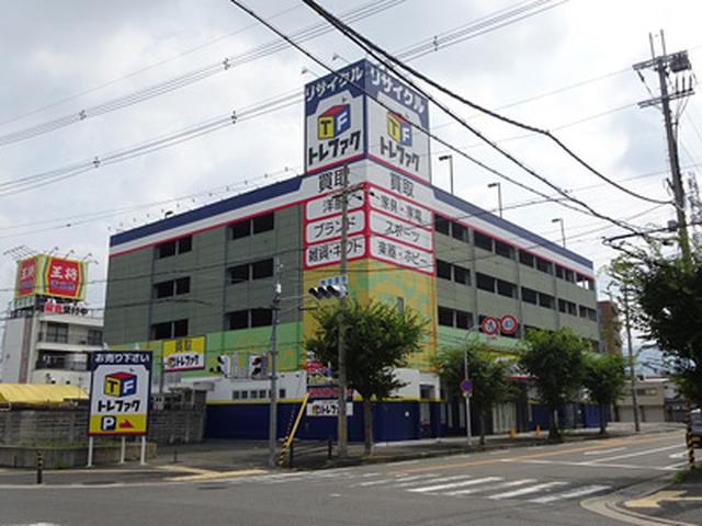 画像: リサイクルショップ トレジャーファクトリー八尾店 店舗TOP|大阪府八尾市でのリサイクルは当店まで!