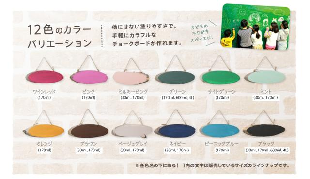 画像: ◇ ターナー色彩株式会社 ◇