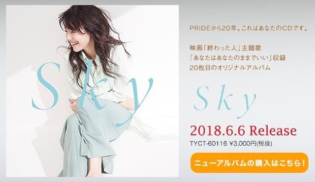 画像: 今井美樹オフィシャルサイト[imai-miki.net]