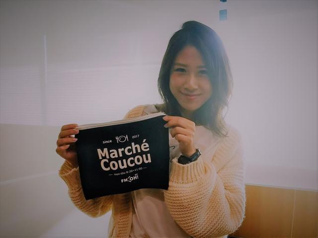 画像1: 11月7日(Wed.)『Marché Coucou』