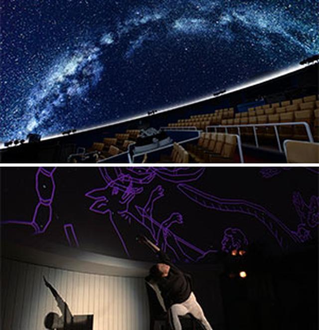 画像: プラネタリウム「デジタルスタードームほたる」