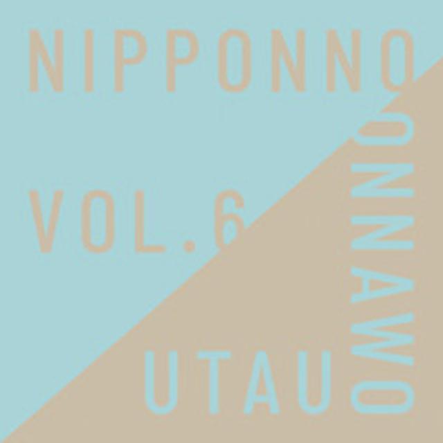 画像: NakamuraEmi | DISCOGRAPHY | 日本コロムビア