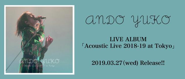 画像: Ando Yuko Official Site - Andrew Page