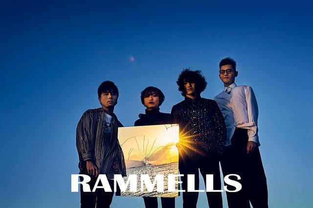 画像: RAMMELLS OFFICIAL WEB SITE ラメルズ公式