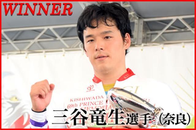 画像: 第69回高松宮記念杯競輪特設サイト 岸和田競輪