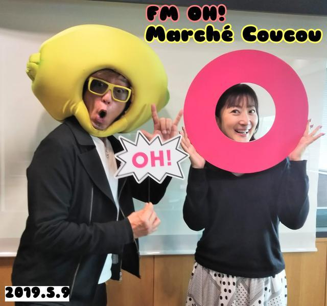 画像: ゲスト:山本シュウさん(レモンさん)