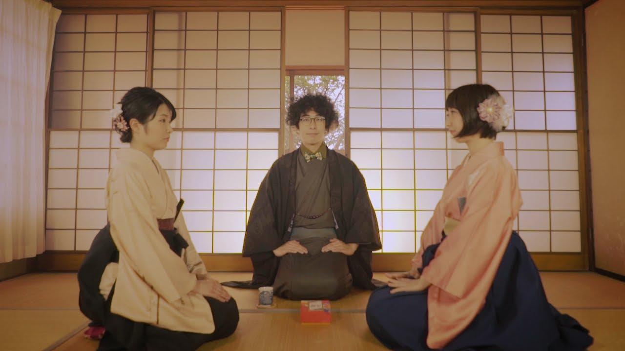 画像: 輝&輝 武田節 TAKEDABUSHI www.youtube.com