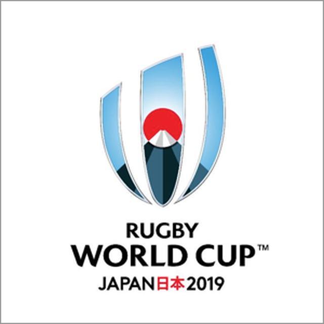 画像: 【公式】ラグビーワールドカップ2019日本大会|rugbyworldcup.com