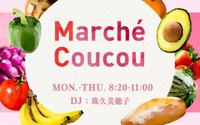 画像: 7/8(Mon.)『Marché Coucou』