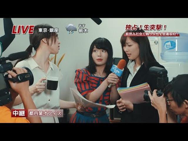 画像: にゃんぞぬデシ「勘違い心拍数」MUSIC VIDEO www.youtube.com
