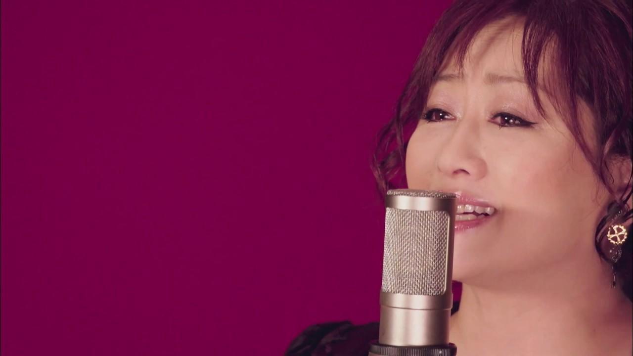 画像: 渡辺美里 『すきのその先へ(Short ver.)』Music Video www.youtube.com