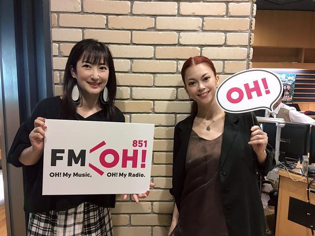 画像2: 今年デビュー20周年を迎える小柳ゆきさんがゲストにお越しくださいました!
