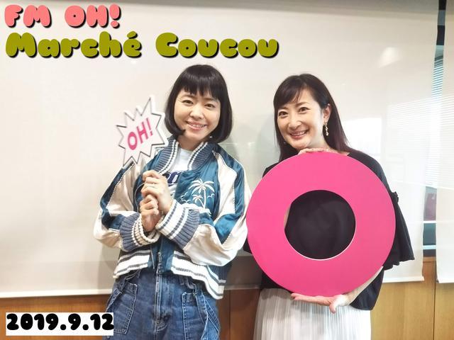 画像: 9/12(Thu.)ゲスト:ピアニスト「上原ひろみ」 さん