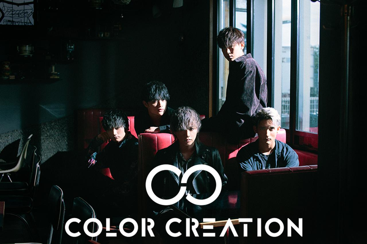 画像: COLOR CREATION Official WEB