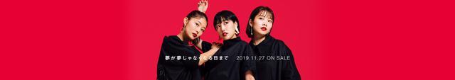 画像: Jewel Official Website