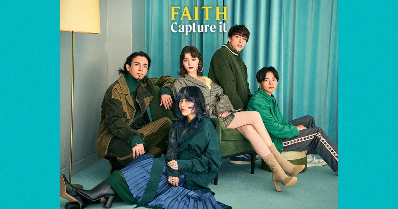 画像: FAITH