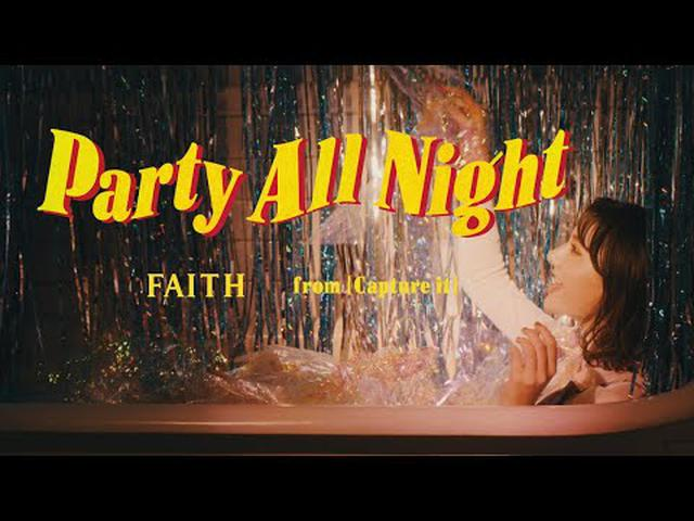 画像: FAITH - Party All Night (Official Music Video) www.youtube.com