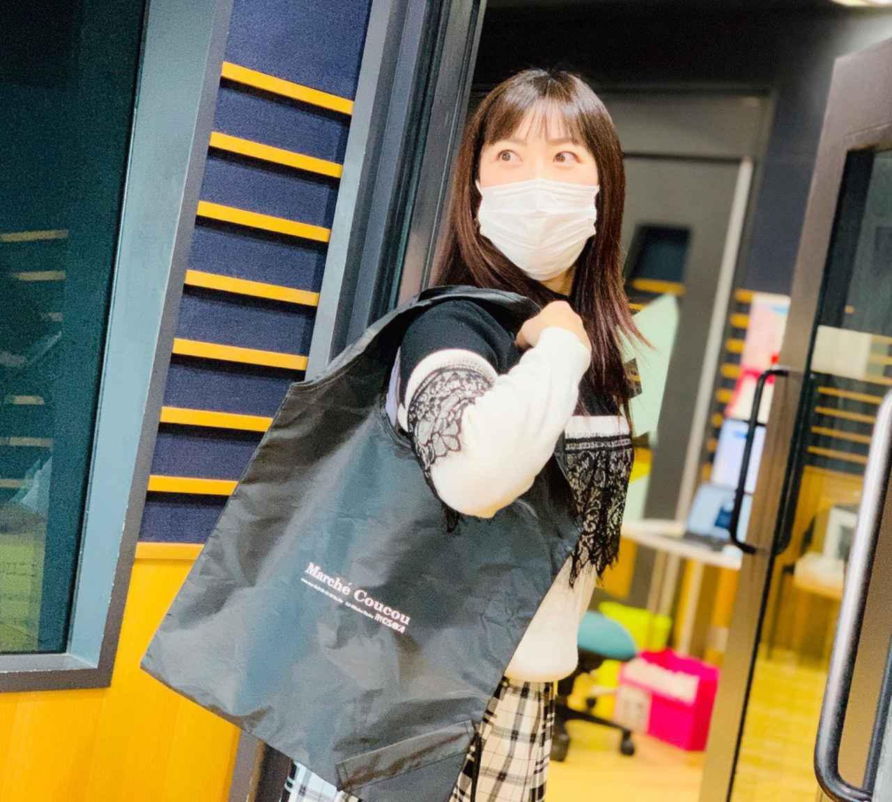 画像: ★お買い物などにも役立つ、携帯型エコバッグ「どこでも入るちゃん」です。