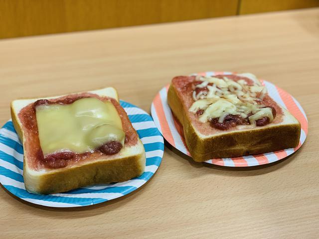 画像2: 「シュークレ・サレ・トースト」