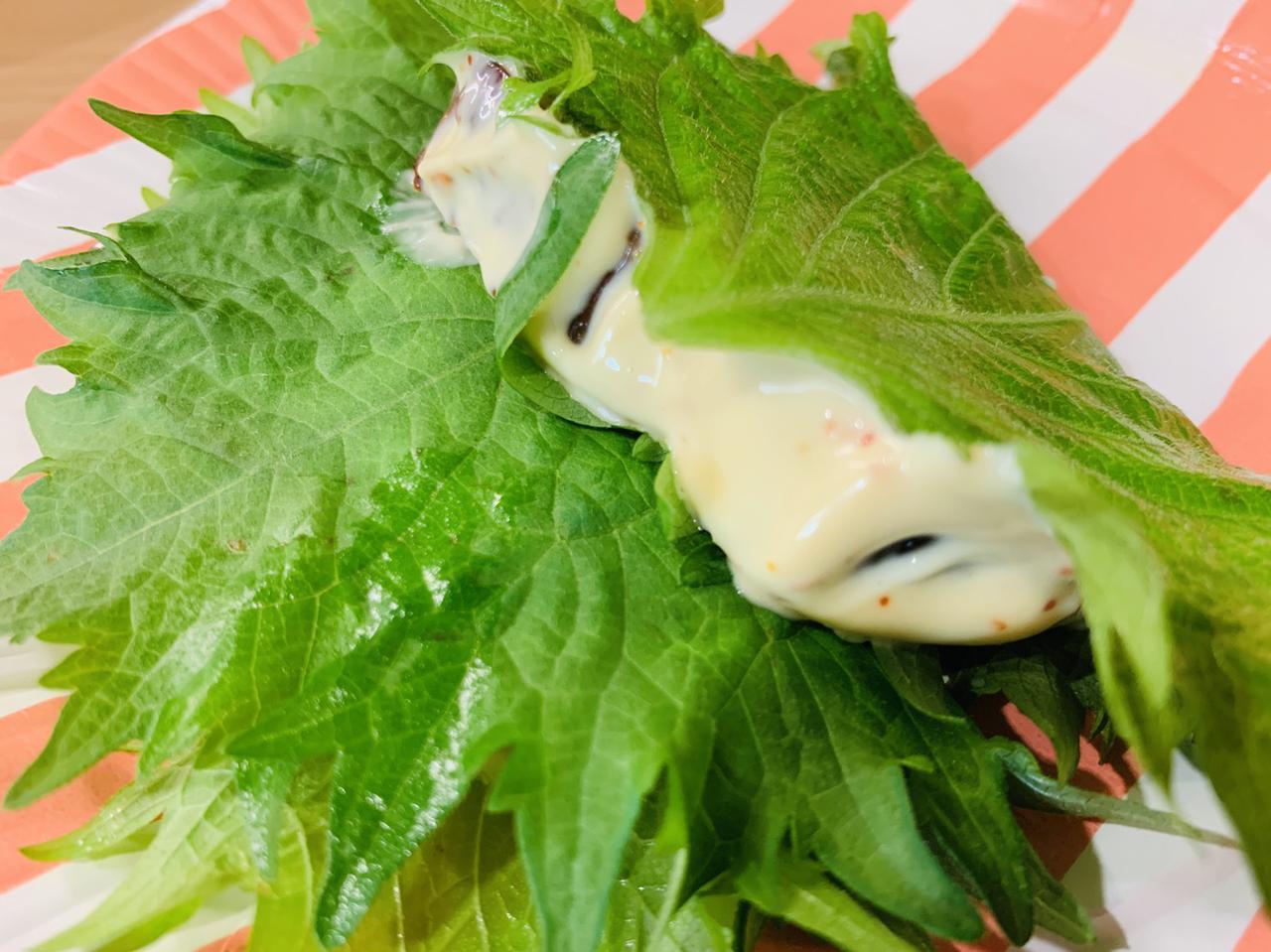 画像2: 焼き豚のピリ辛マヨ大葉巻き