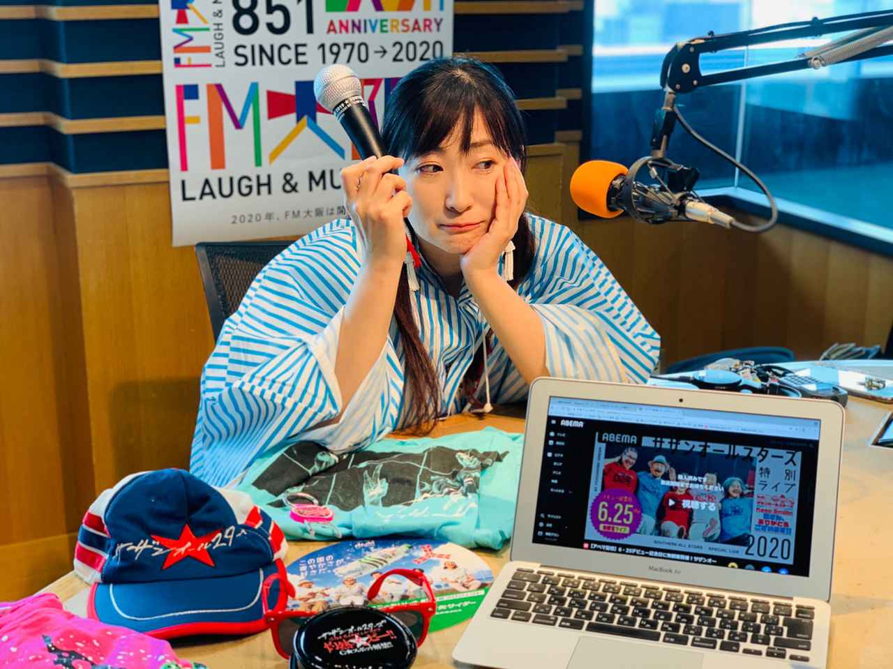 画像: ★放送終わりのしゅくちゃん。今夜はサザン特別ライブです!