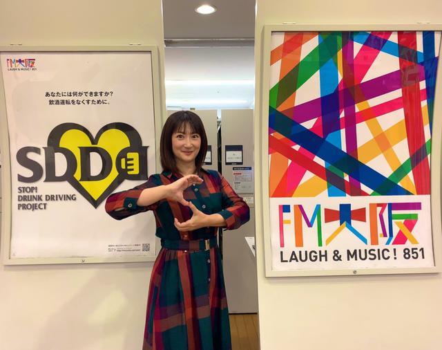 画像: 『LIVE SDD 2021』開催決定!!!!