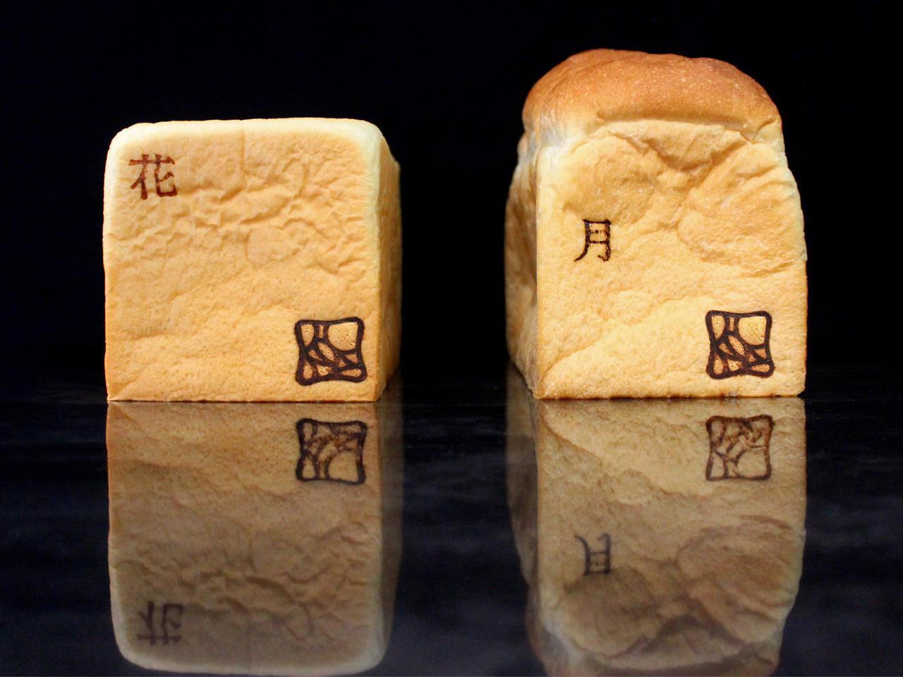 画像: 高級食パン専門店|究極の贅沢|兵庫・宝塚|KONA TKZ