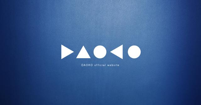 画像: DAOKO official website
